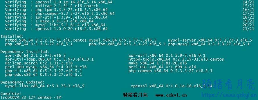 CentOS 6.3搭建PHP环境安装discuz论坛